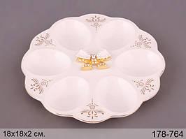"""Подставка для яиц """"Принцесса"""" 178-764"""