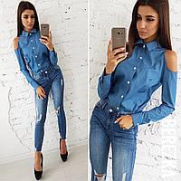 Женская стильная легкая джинсовая рубашка с открытыми плечами 8794bd42cb6b9