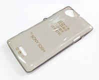 Чехол для Sony Xperia L C2105 / C2104 S36H силиконовый ультратонкий прозрачный серый