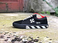 Кеды мужские в стиле Vans Old Skool x Off White код товара Z-1533. Черные с белым