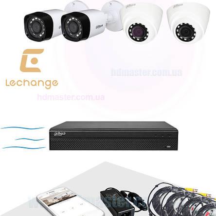 Комплект видеонаблюдения Dahua Full HD KIT-CV4FHD-2B/2D, фото 2