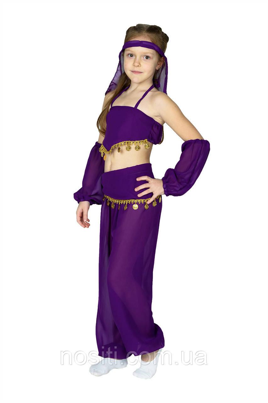Костюм Восточной красавицы фиолет  M - рост 118-124