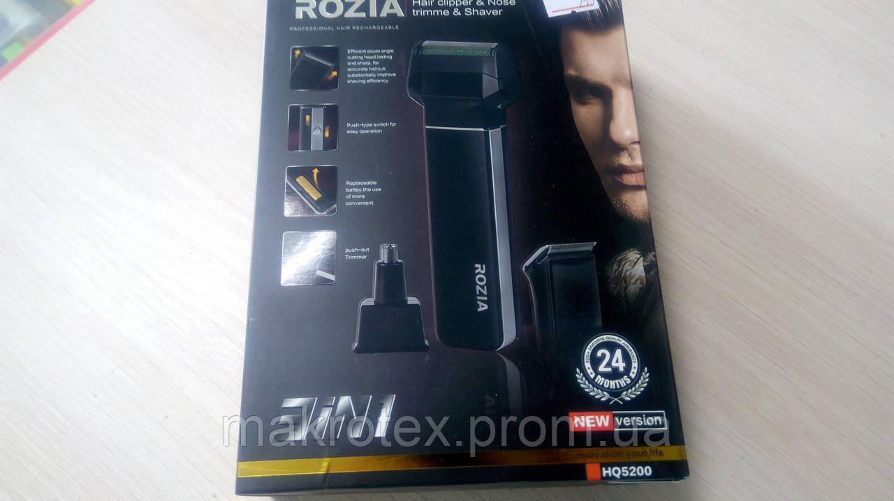 Машинка для стрижки 3 в 1 Rozia HQ-5200