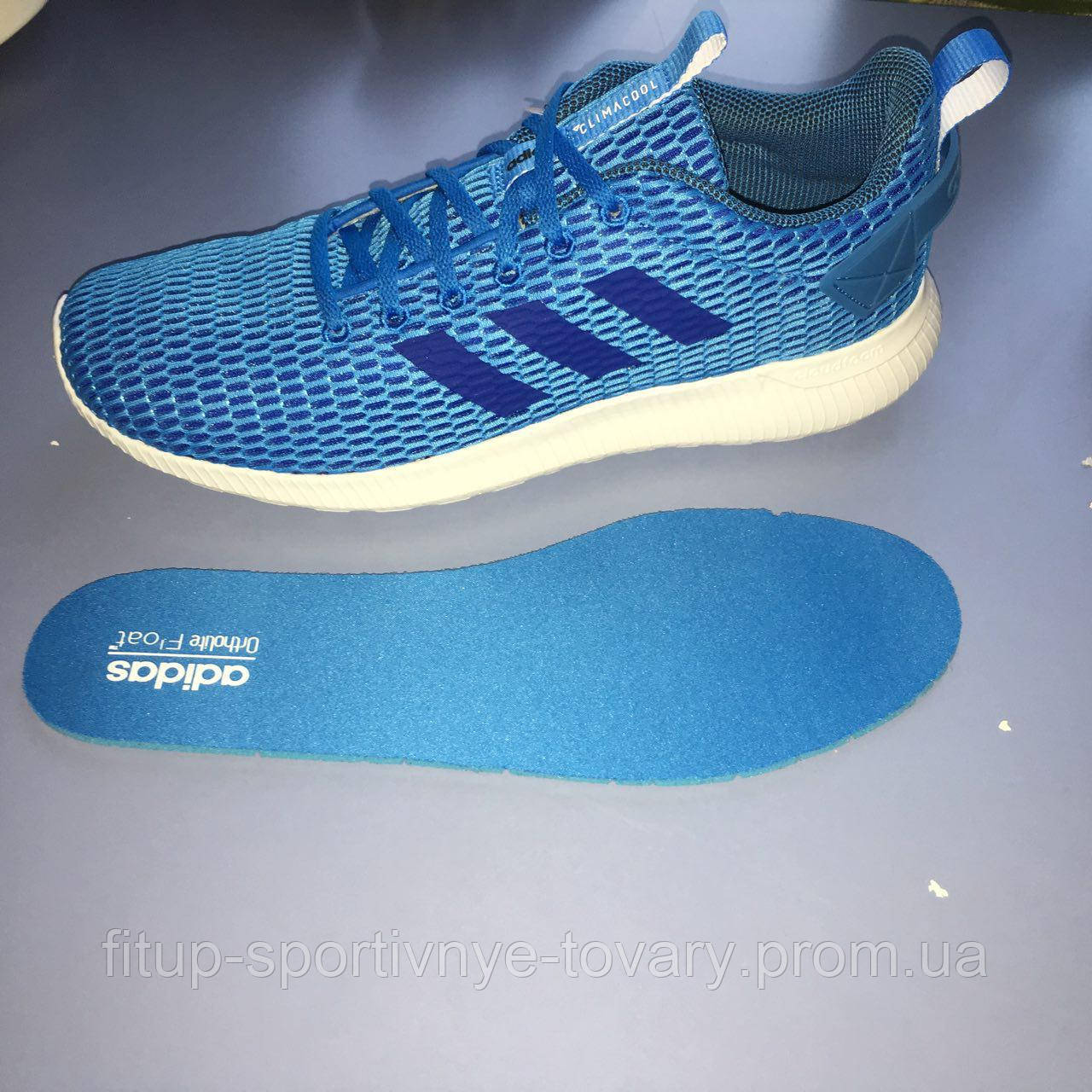 81b60c45 Кроссовки мужские Adidas CF LITE RACER CC DB1588: продажа, цена в ...