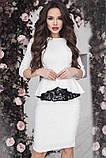 Роскошный  Женский костюм с французским кружевом 42-60р, фото 2