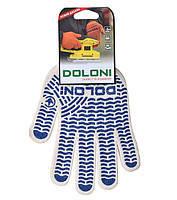 """Перчатки рабочие. Перчатки трикотажные с ПВХ точкой """"Волна"""", Doloni 621"""