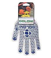 Перчатки рабочие трикотажные (плотные) с ПВХ точкой Doloni 520, фото 1