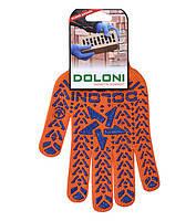 """Перчатки рабочие трикотажные (очень плотные) с ПВХ точкой """"Звезда"""", Долони 564"""