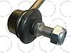 Стойка стабилизатора Mitsubishi: MN101368 Peugeot-Citroen: 508758, фото 3