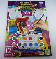 """Набор для творчества """"Раскраски с акриловыми красками 2 ( 3 картины)""""(товар при заказе от 500грн)"""