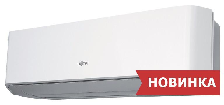 Кондиционер Fujitsu ASYG07LMCE/AOYG07LMCE inverter
