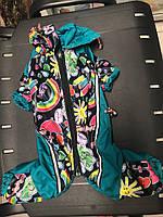 Дождевик Комбинезон для собак Радуга Fi-fa S, фото 1