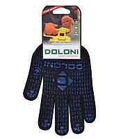 Перчатки рабочие. Перчатки трикотажные с ПВХ точкой Долони 667 черные, фото 1