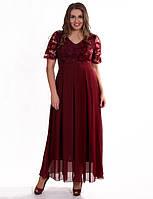6ab823d1ee9 Вечернее платье на свадьбу в Украине. Сравнить цены
