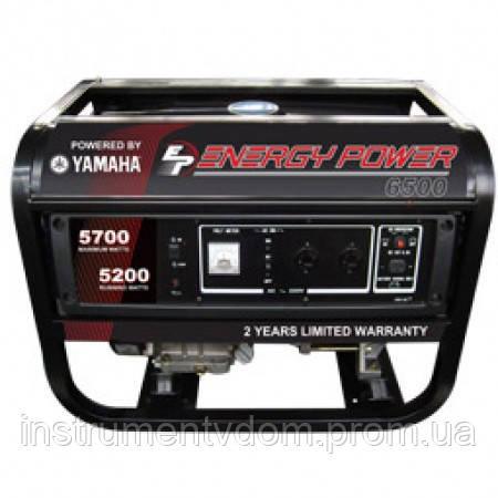 Генератор бензиновый ENERGY POWER 6500