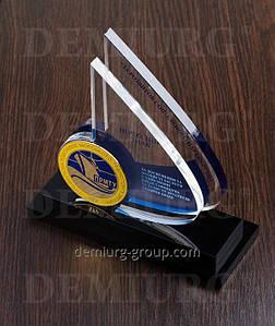 Эксклюзивная награда из акрила «За достижения и личные заслуги»