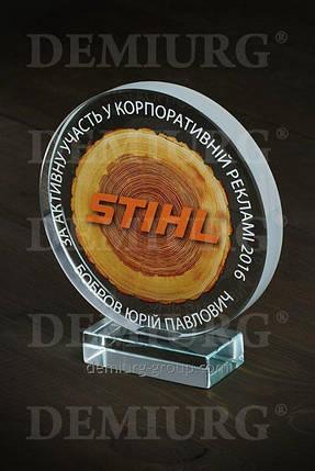 """Награда из стекла """"Лучший дилер"""", фото 2"""