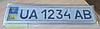 Рамка номерного знака нерж.хром+сетка метал.