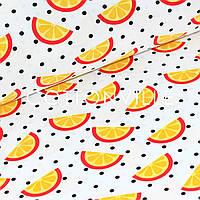 ✁ Отрезы хлопковой ткани  Апельсиновые дольки