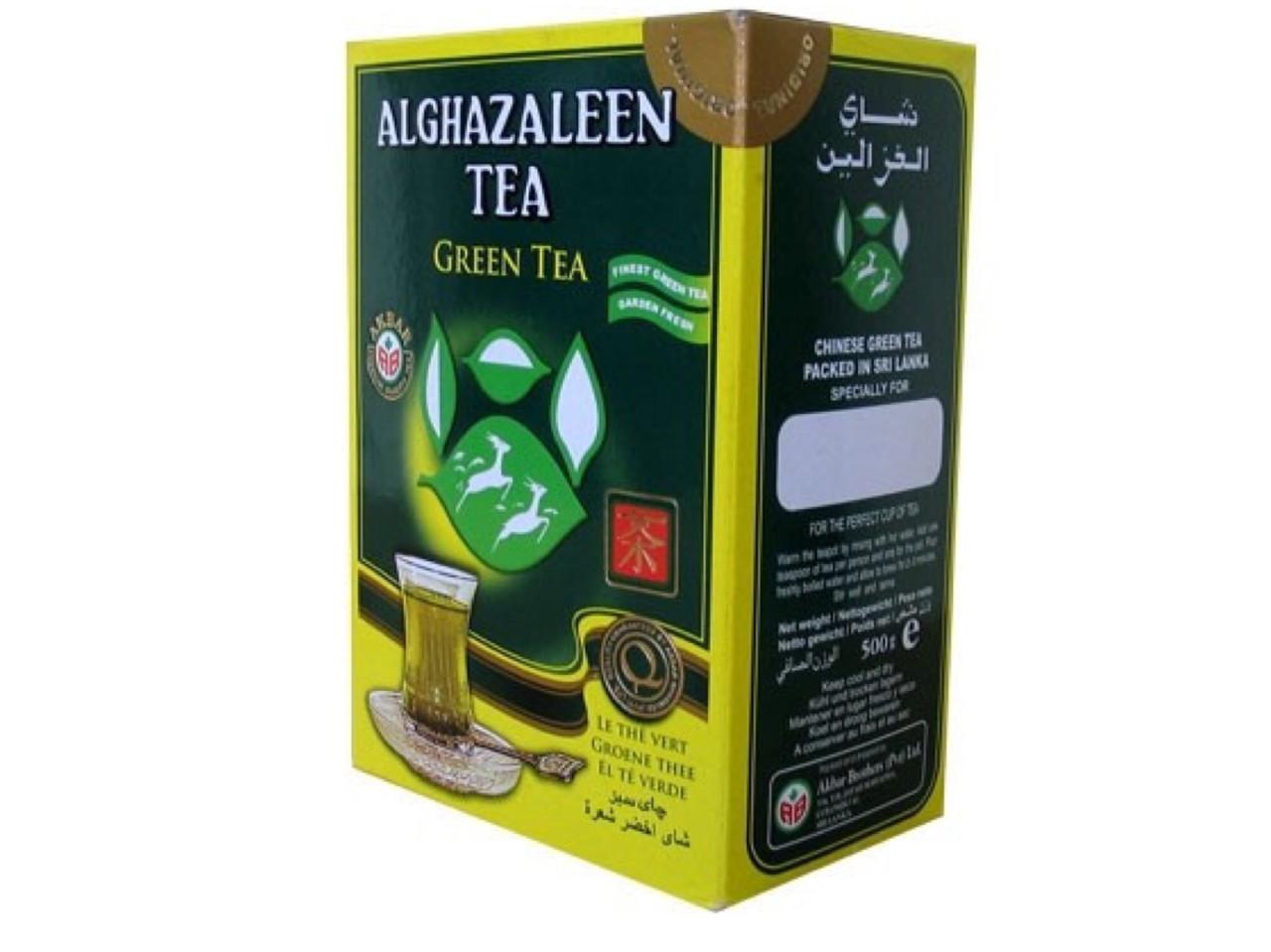 Чай листовой зеленый Do Ghazal tea Green Tea 250 г