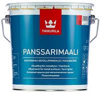 Фарба для металевих дахів Tikkurila Панссарімаалі Panssarimaali 2,7л(C)