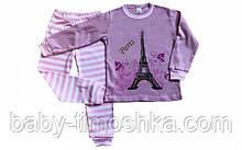 Піжама для дівчаток 86-116 см
