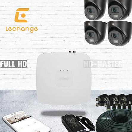 Комплект видеонаблюдения Full HD 4-х канальный KIT52, фото 2