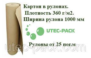 Картон у рулонах. Щільність 360 г/м2. Ширина рулону 1000 мм