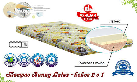 Матрас Bunny Latex-Kokos 2 in 1 / Банни Латекс Кокос 2 в 1