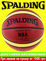 Мяч баскетбольный Spalding 7