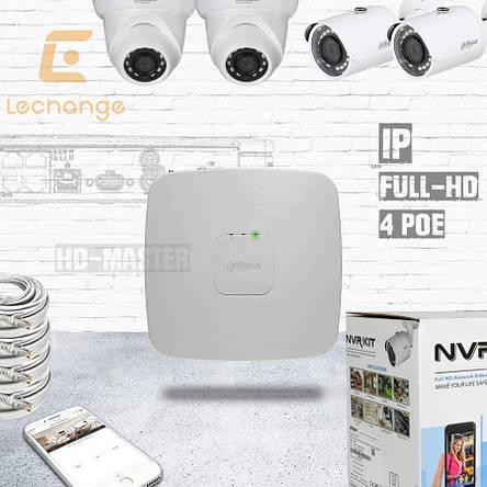 Комплект видеонаблюдения IP Full HD KIT-IP42-2B/2D, фото 2