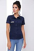Стильная женская рубашка на пуговицах из стрейчевого поплина 7066, фото 1