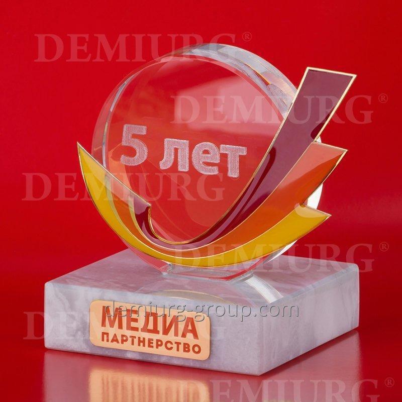"""Награда из стекла с металлическим элементом """"Медиапартнерство"""""""