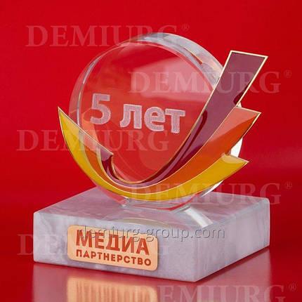 """Награда из стекла с металлическим элементом """"Медиапартнерство"""", фото 2"""