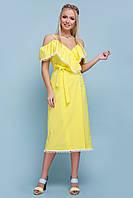 Сарафан Сантана, (3цв), летний сарафан, сарафан на лето, летнее платье, фото 1
