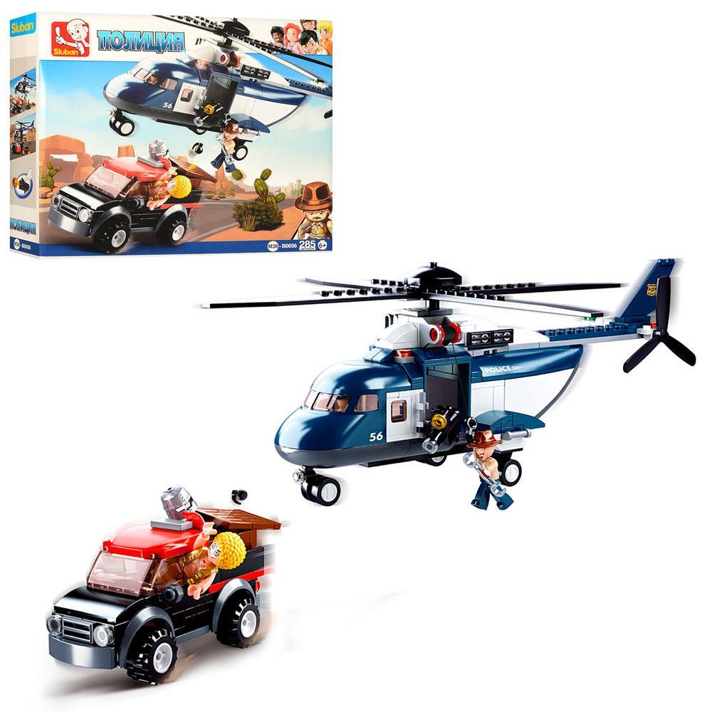 Конструктор SLUBAN M38-B0656  полиция,вертолет,машина,фигурки,285дет,в