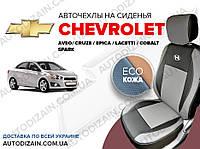 Авточехлы на CHEVROLET LACETTI (Шевроле Лачетти) (экокожа) СА