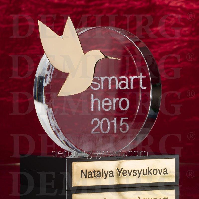 "Именная награда "" SMART HERO """