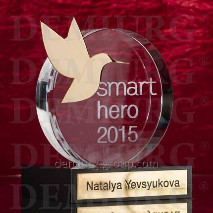 "Именная награда "" SMART HERO "", фото 2"