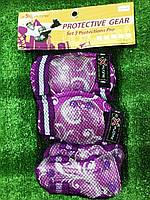 Защита для роликов Protective Gear фиолетовая