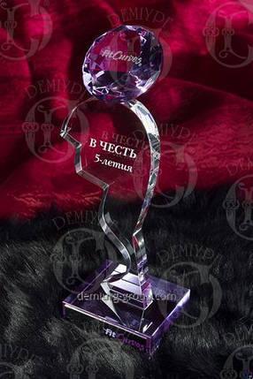 """Оригинальная награда """" 5  лет компании """", фото 2"""
