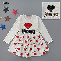 Сукні Love Mama для дівчинки (двосторонні паєтки). 86-92 см