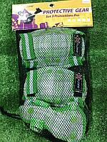 Защита для роликов Protective Gear зеленая