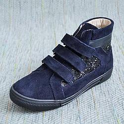 Демісезонні черевики, Orthobe розмір 33 38