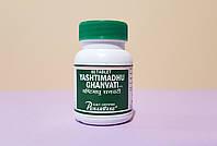 Яштиматху, Яштимаханду, Яштимахду  гханвати / Yashtimadhu Ghanvati, Punarvasu / 60 таб