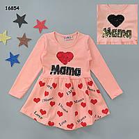 Сукні Love Mama для дівчинки (двосторонні паєтки)., фото 1