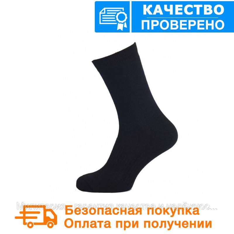 Термоноски Mil-Tec (мил-тек) Coolmax Black размер 44-45 (13012002)