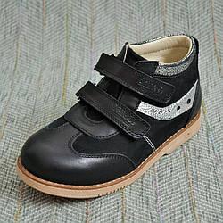 Ортопедические женские ботинки, Orthobe размер
