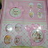 Фотоальбом Baby 240 фото(10*15) с файлами, анкета на русском языке розовый/голубой (6235)