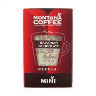 """Montana coffee """"Баварский шоколад"""" 8g"""